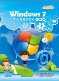 電腦教材-學園仕耕-同班同學 Windows 7