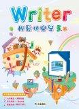 電腦教材-宏全資訊-Writer 5.X 快樂學習e點通
