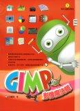 電腦教材-元將文化-GIMP影像魔法師
