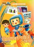 電腦教材-學園仕耕-PowerPoint 2010