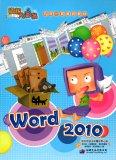電腦教材-學園仕耕-Word 2010