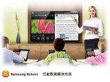 數位教學設備-行動學習/教學-Samsung行動教育解決方案