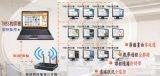 數位教學設備-行動學習/教學-智慧教學錄影廣播TRBS10.0