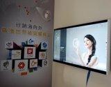 數位教學設備-多點觸控螢幕-65 吋LED多點觸控螢幕