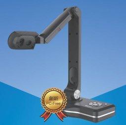 3C數位週邊-實物攝影機-捷視星 實物投影機