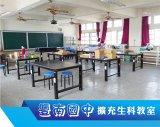 生科創客教室專區-生科 創客 案例分享-豐南國中 擴充生科教室