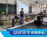 生科創客教室專區-生科 創客 案例分享-楠梓國中科技中心
