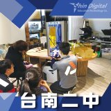 3D 印表機專區-交機教育訓練-台南二中-3D 印表機教育訓練